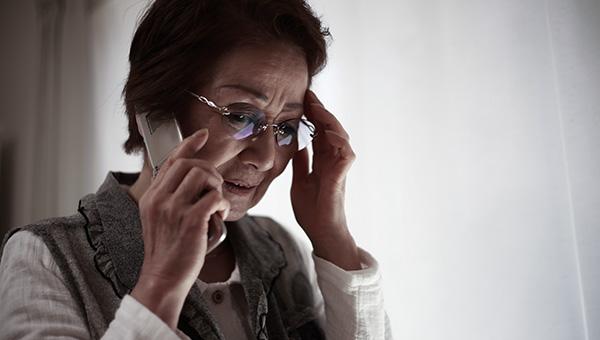 高齢者の財産管理についての不安